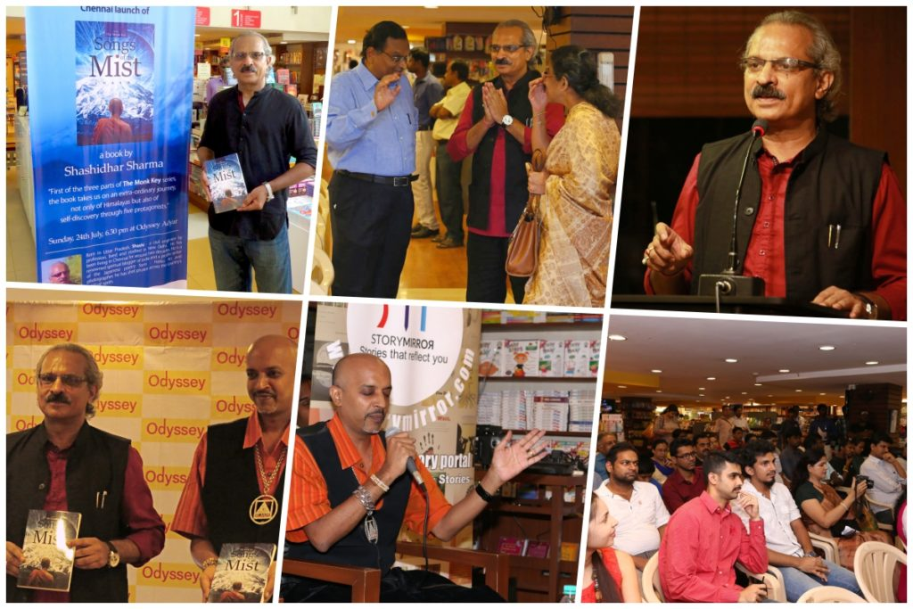 Some images from the Odyssey Book Launch